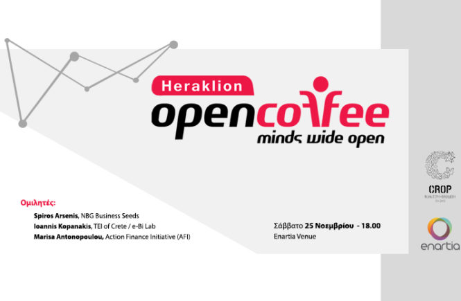 4o Open Coffee Heraklion