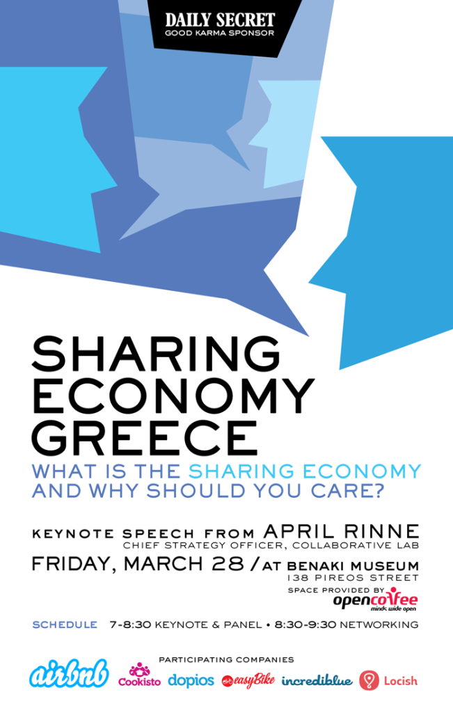 Sharing Economy Greece Invitation