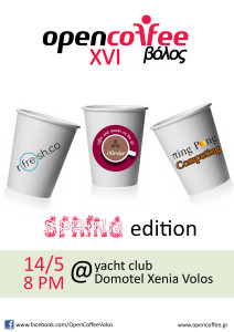 open coffee xvi poster